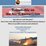 """Roundtable on the North Korea Crisis"" flier"